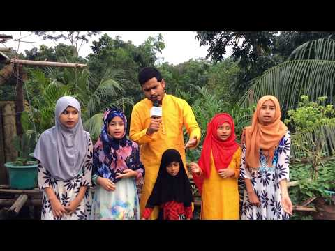 Eid Song - ও মন রমজানের ঐ রোজার শেষে এলো খুশির ঈদ। Kids Song