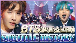 #BTS #방탄소년단 #수록곡 한국 대중음악 최초❗ 방탄 그래미 입성 기념🎉수록곡 무대 모음집💜[대케가수] / KBS 방송