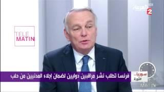 الأمم المتحدة: هجوم حلب جريمة حرب على الأرجح