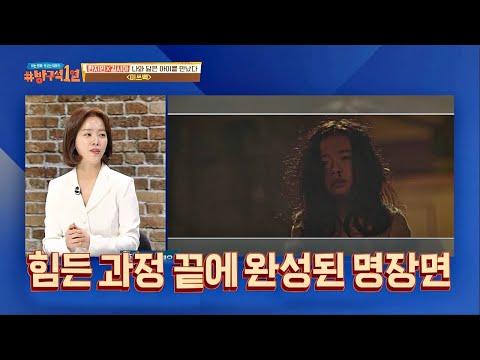#한지민PICK 〈미쓰백〉에서 아이와 대면하는 신을 명장면으로 뽑았던 한지민(Han Ji-min) 방구석1열(movieroom) 80회