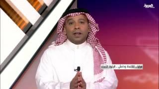 مرايا: القاعدة وداعش ..الإخوة الأعداء