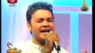 Miyuru Kalpana -16-12-2017 P03 Thumbnail
