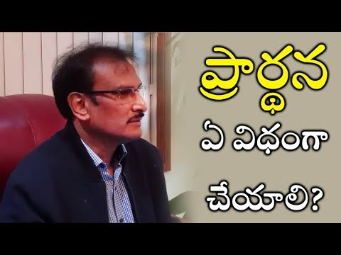 Abraham: The Journey to complete submission | అబ్రహాము:పరిపూర్ణ సమర్పణకు ప్రయాణము | Edward Williams from YouTube · Duration:  32 minutes 49 seconds