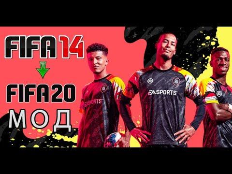 FIFA 14 сезон 2019-2020 мод