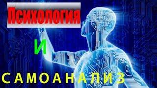 Психология и Самоанализ/binomo/olymp trade!