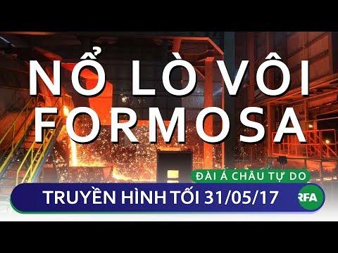 Truyền hình RFA tối 31/5/2017  | RFA Vietnamese News