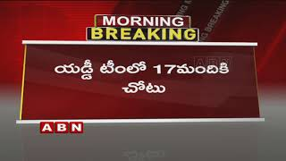 Karnataka Cm Yeddyurappa Cabinet Expansion With 17 Mlaand39s  Abn Telugu