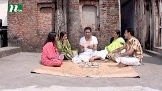Bangla Natok  Krishno Gohbor (কৃষ্ণ গহবর) | Episode 03 | Drama & Telefilm