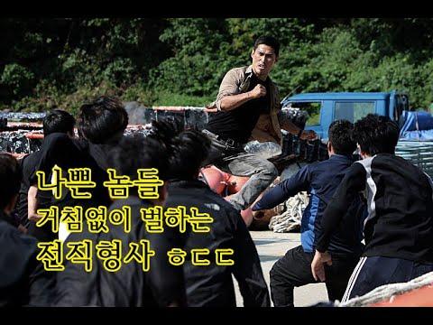 [♥예매권 이벤트♥] 올 여름을 강타할 통쾌한 리얼 액션!! - 난폭한 기록