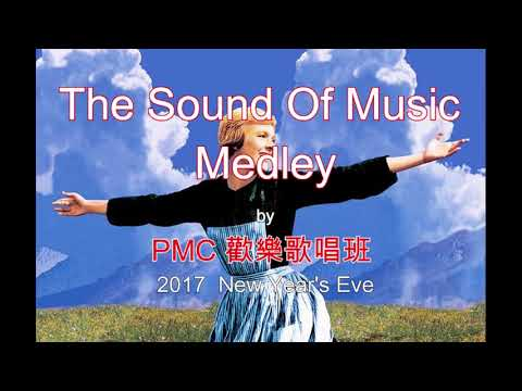 Karaoke - The Sound of Music Medley - MMM & MMO for practice