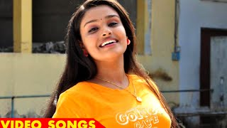 Malayalam Film Songs 2016 Latest # Malayalam Video Songs 2016 # New Malayalam Movie Video Songs 2016