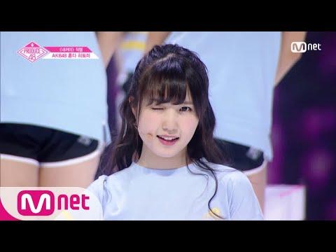 PRODUCE48 [단독/직캠] 일대일아이컨택ㅣ혼다 히토미 - ♬내꺼야 180629 EP.3