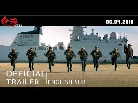 Download Operation Red Sea | Official Trailer | English Sub