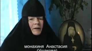 Пророчества Старца Христофора Тульского.mp4