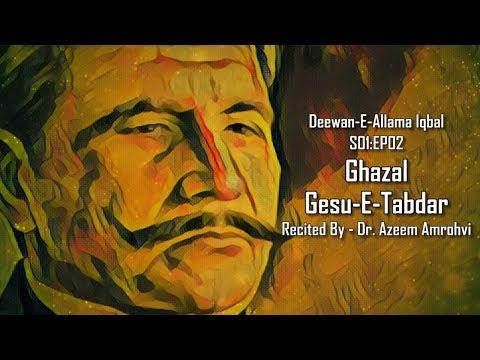 Allama Iqbal Poetry - Gesu-E-Tabdar [Deewan-E-Allama Iqbal S01.EP02]