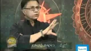 Hasan Nisar Views On Fatwa Factory