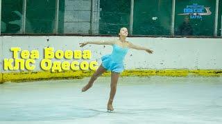"""КЛС """"Одесос"""" Теа Боева - 4 място!"""