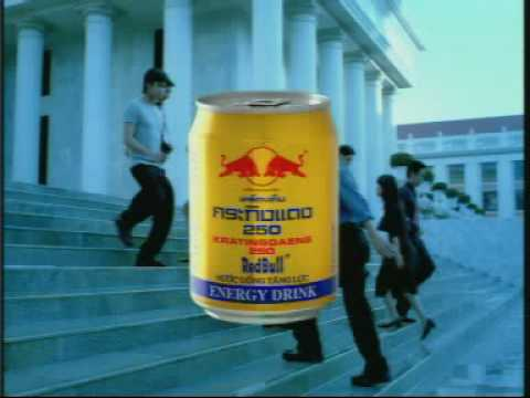 Red Bull Vietnam Commercial - You Feel It