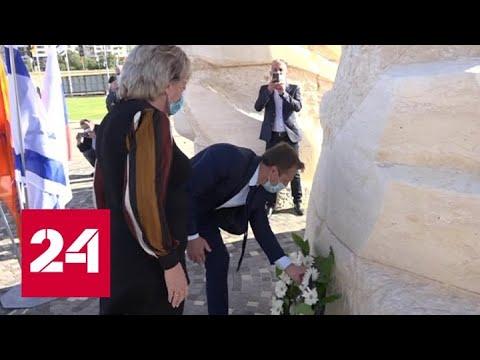 Незыблемая традиция: Израиль празднует День Победы и благодарит Россию - Россия 24