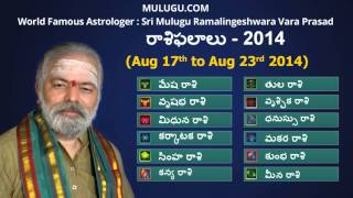 Weekly Rasi Phalalu Aug 17th - Aug 23rd 2014
