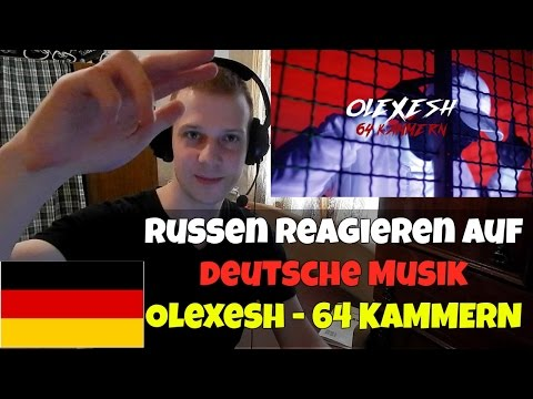 RUSSIANS REACT TO GERMAN RAP | Olexesh - 64 KAMMERN | REACTION TO GERMAN MUSIC