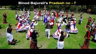 Promo | Pradesh No- 7 | Binod Bajrali New Song| Bishnu Majhi New song 2017 | Shankar BC | Promo