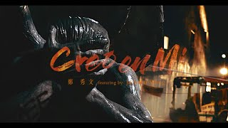 Cover images 鄭秀文 Sammi Cheng / Creo en Mi  (featuring Jackson Wang) (Official MV)
