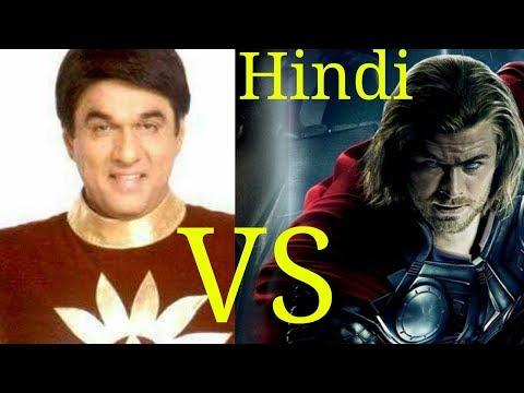 Shaktimaan vs Thor. Who will win thumbnail