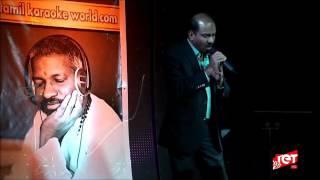 Neethane Enthan Pon Vasantham - Ramesh Thurairajah