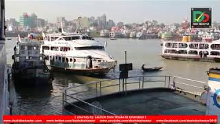 Journey by Launch Dhaka to Chandpur / লঞ্চ ভ্রমন ঢাকা থেকে চাঁদপুর