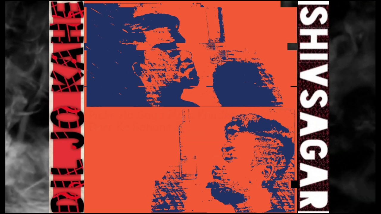 Dil Jo Kahe | ShivSagar | Latest Hindi Rap Song 2020 |