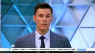 НТВ сюжет детские кресла Фабрика СТАРТ  программа Деловое утро