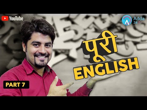 पूरी English | Part-7 | ARTICLE with PROFESSION | By Vishal