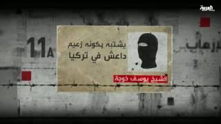 اعتداء اسطنبول.. أبو محمد الخرساني متهم بلا عنوان