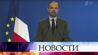 Правительство Франции вводит мораторий на повышение налогов на топливо сроком на полгода.