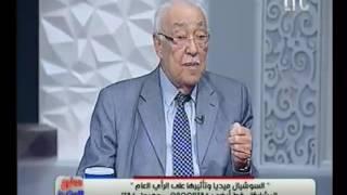 بالفيديو.. فؤاد علام: وسائل التواصل الاجتماعي تهدم القيم والأخلاق