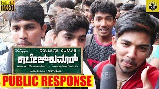 College Kumar Public Response | College Kumara Review | Public Review | Movie Review | FDFS