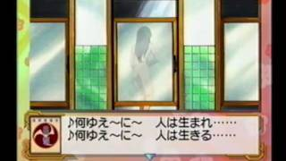 Sakura Taisen 1 & 2: peeping at Sakura in the bath + translation サクラ 大戦