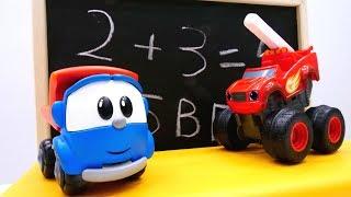 Видео для детей - Веселая школа - Профессия учитель с машинками