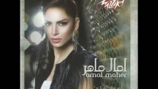 Video Amal Maher - A3raf Menin ( Club Remix By Tamim ) download MP3, 3GP, MP4, WEBM, AVI, FLV Juni 2018