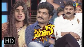 Patas | Saddam Hussein& Nookaraju Performance | 20th April 2018| ETV Plus