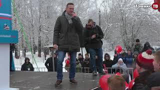 Все, что Навальный сказал про губернатора Светлану Орлову