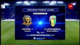 Днепр-1 – Александрия - 1:2. Обзор матча