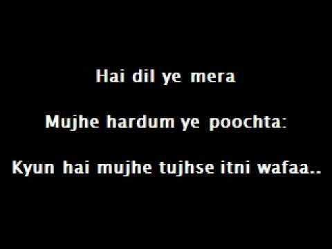 Hai Dil Ye Mera songs with lyrics (Hate...