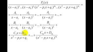 Интегралы | интегрирование рациональных дробей | метод неопределённых коэффициентов