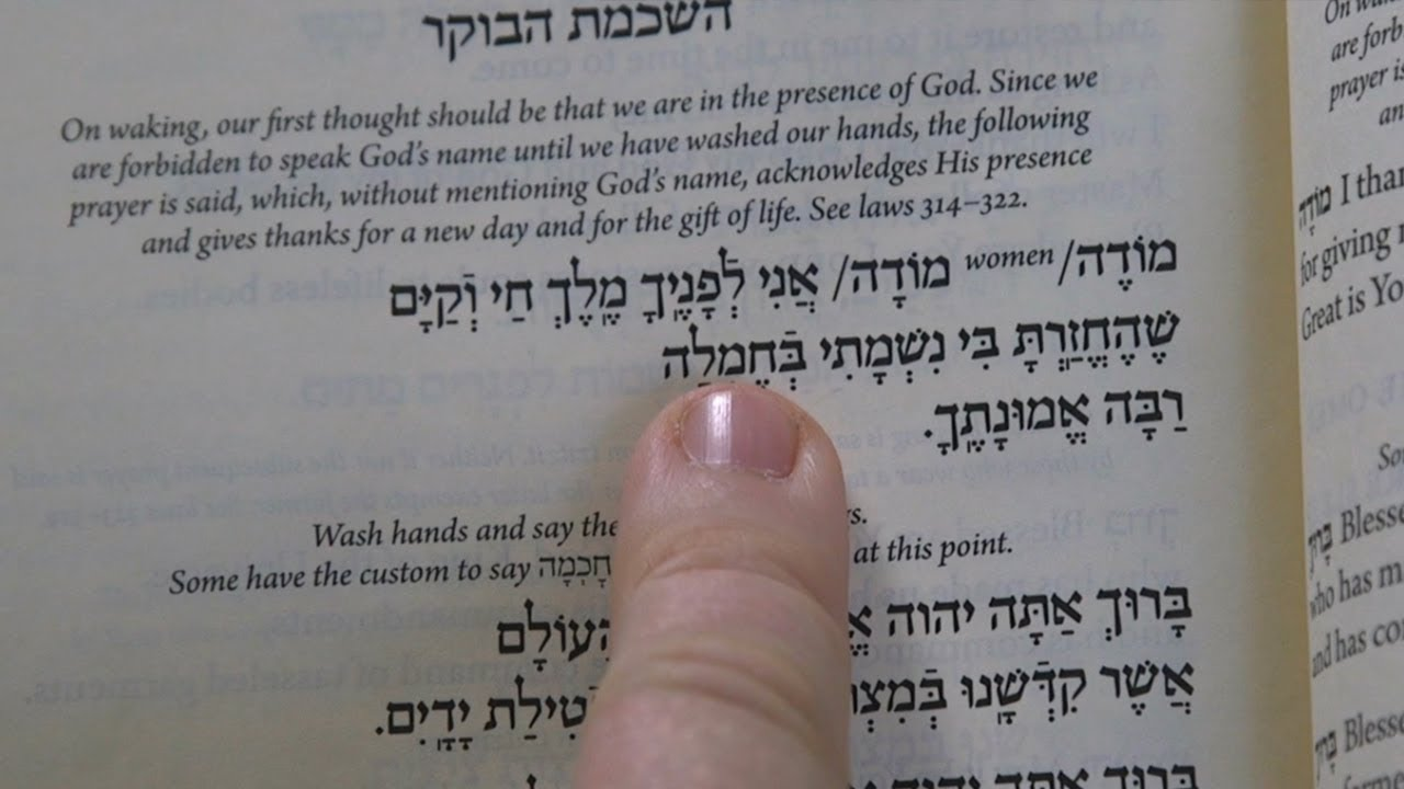 Modeh Ani: How to Say This Jewish Prayer