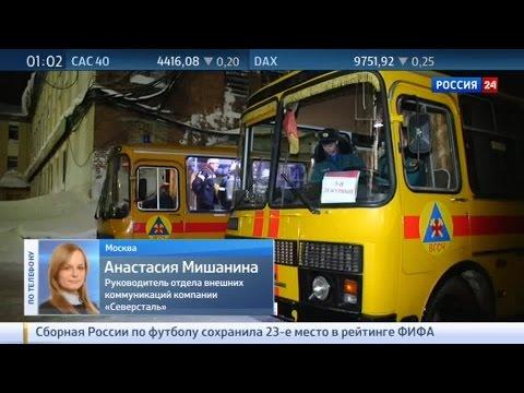"""В Воркуте начали затапливать шахту """"Северная"""""""