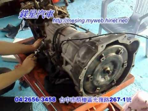 自動變速箱大修 MITSUBISHI DELICA 2.5L 1997~ 4D56 03-72L-4WD - YouTube