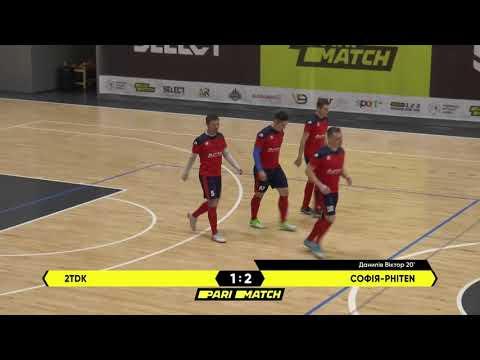 Огляд матчу | 2ТDK 1 : 3 Софія-Phiten