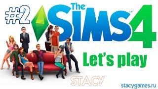 Let's play Sims 4 / Давай играть в Sims 4 (Симс 4) #2 / Свидание, Город / Stacy(Всем привет! И это вторая серия летсплея Симс 4 (Sims 4)! В этой серии Симс 4 мы отправимся на свидание с Алексеем,..., 2014-09-09T14:11:12.000Z)
